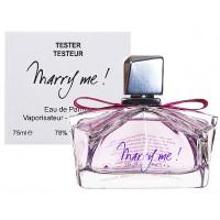 Женская парфюмированная вода Marry Me Lanvin. Тестер